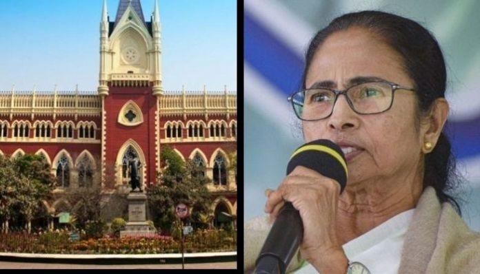 Calcutta Hight Court slams WB govt over grants to clubs for Durga Puja