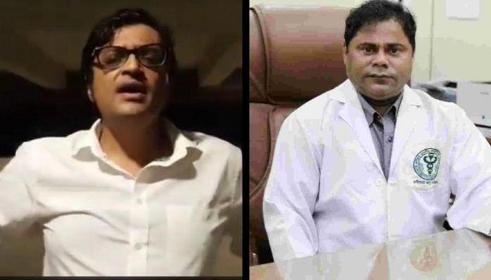 Republic Tv releases audio tape that exposes Dr Suhir Gupta's claims in Sushant case