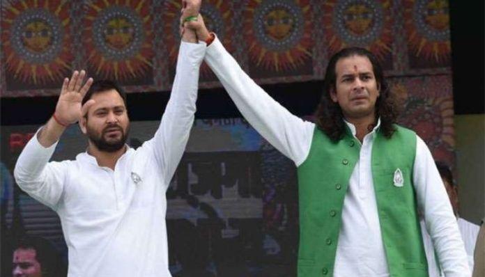 Tejashwi Yadav and Tej Pratap Yadav was thrashed for eve teasing in 2007