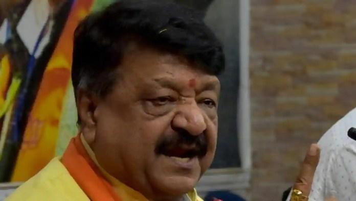 Case filed against Kailash Vijayvargiya