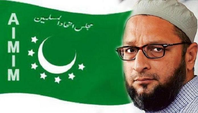 AIMIM MLAs under probe in connection to the arrest of 3 Bangladeshis