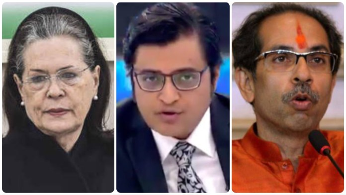 Social media flooded with memes as Supreme Court grants bail to Arnab Goswami