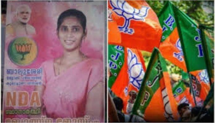 Kerala: Assaulted by CPI(M) leader, Jyotsna Jose gets a BJP ticket
