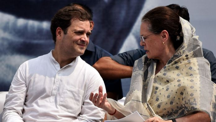 Congress under lens for receiving unaccounted Rs. 106 crore cash at party headquarters, much of it before 2019 general elections: Details