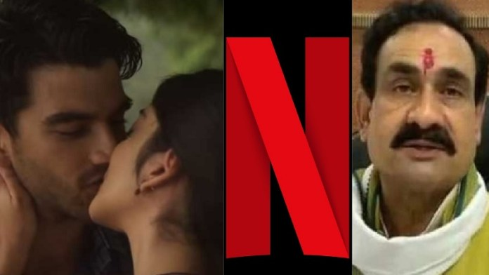 MP Home Minister orders Netflix officials to be booked