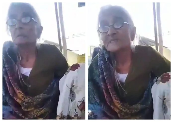 Elderly woman wants to giver her land to PM Modi