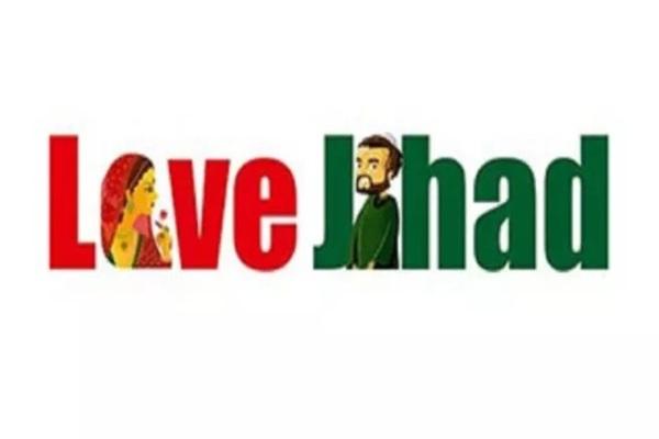 Love Jihad case in Lucknow