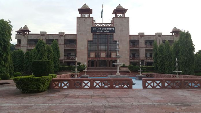 MP High Court cancels state govt order against Congress MLA Vijay Raghavendra Singh