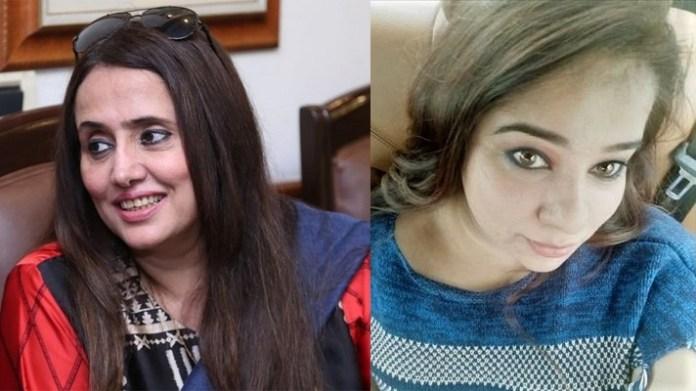 Mehr Tarar, Naila Inayat