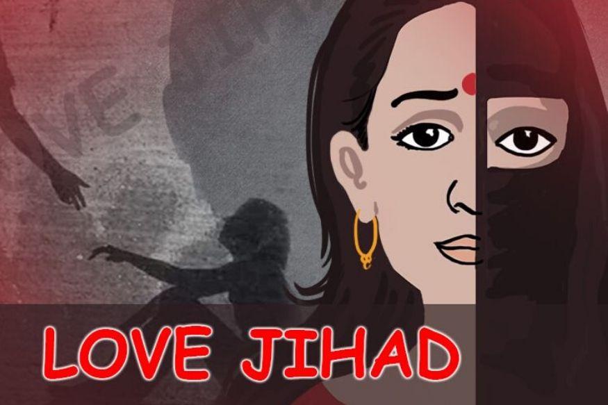 Gujarat MP Mansukh Vasava writes to CM Vijay Rupani to bring strict laws on  Grooming Jihad