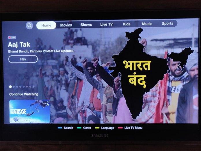 Wrong map of India Aaj Tak