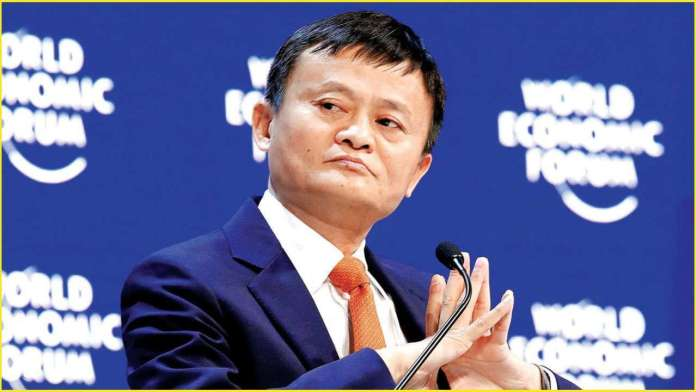 Chinese billionaire Alibaba founder Jack Ma disappearance