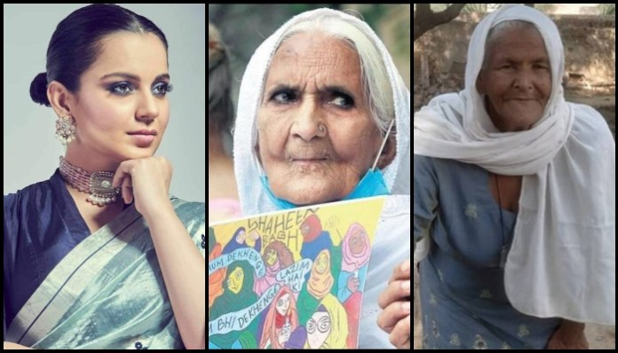 Farmer dadi sues Kangana for misidentifying her as Shaheen Bagh's Bilkis dadi, says it 'lowered her reputation and prestige'
