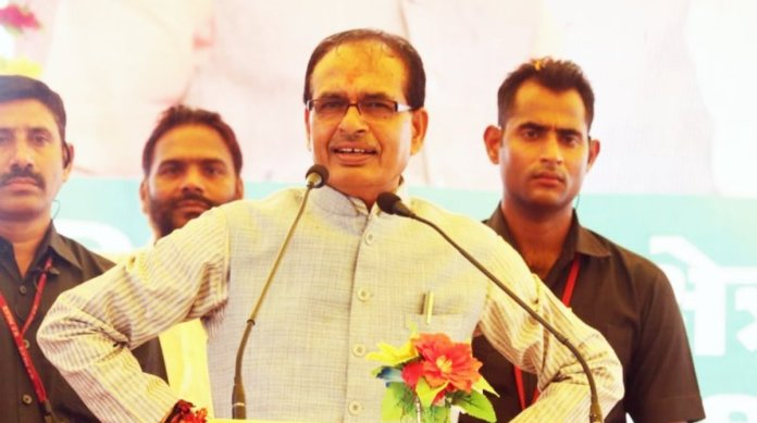 Shivraj Singh Chouhan never called for