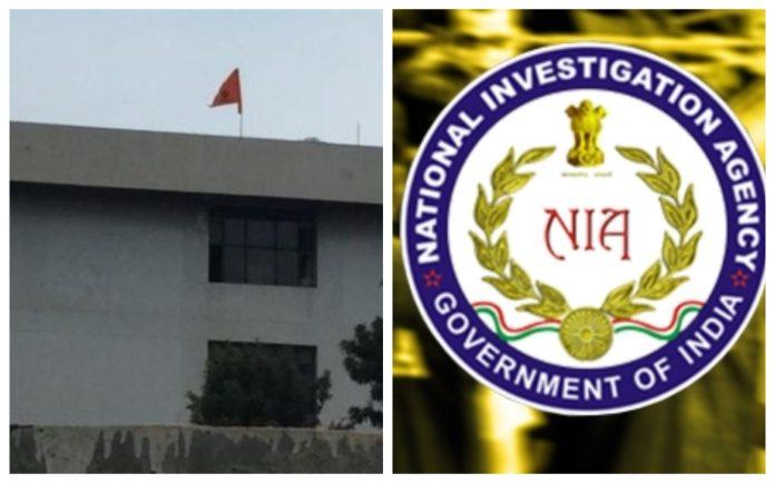 NIA files chargesheet in Khalistani flag hoisting