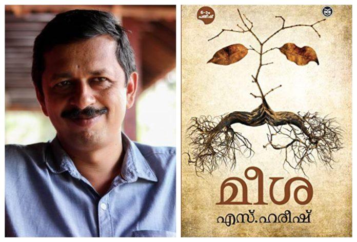 Anti-Hindu novel Meesha wins award