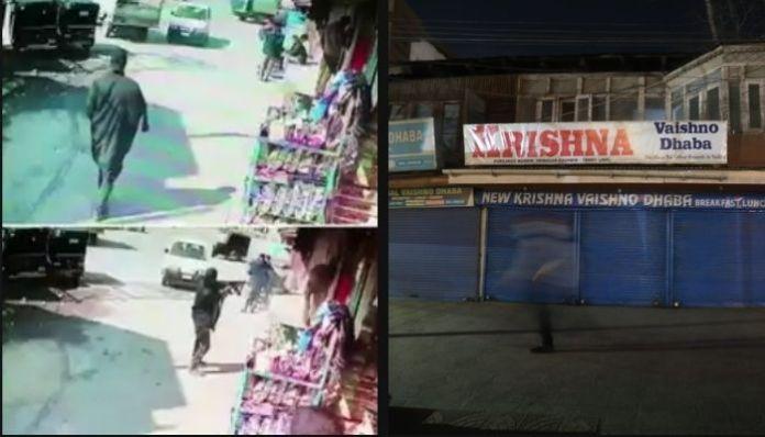 Akash Mehra, injured in Krishna Dhaba terror attack, dies at 22