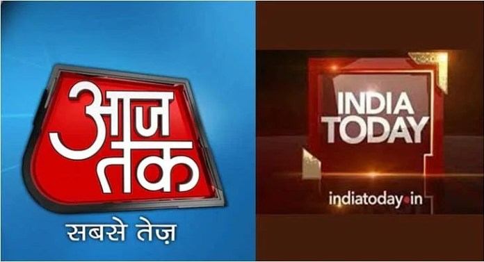 Here are the 5 instances in recent history when Aaj Tak, India Today was found indulging in cringe-worthy journalism