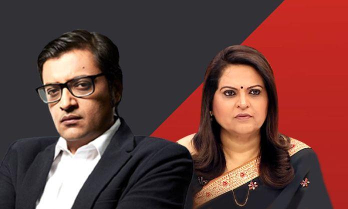 Patiala House Court takes cognisance of Arnab Goswami's case against Navika Kumar