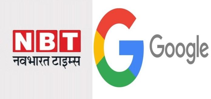 Google translate Navbharat Times 'Hinduist'