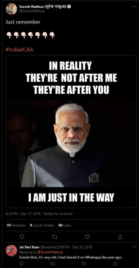 Donald Trump Prime Minister Modi meme