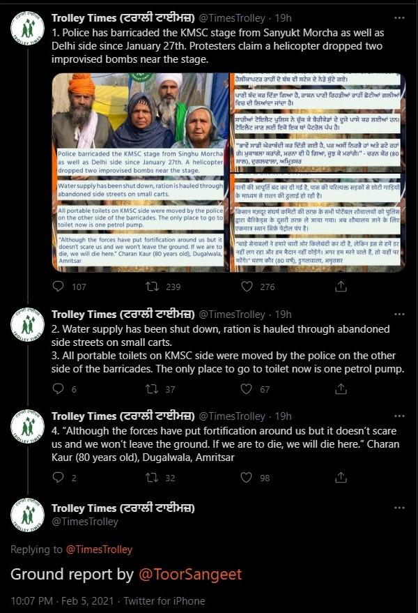 Trolley Times fake news