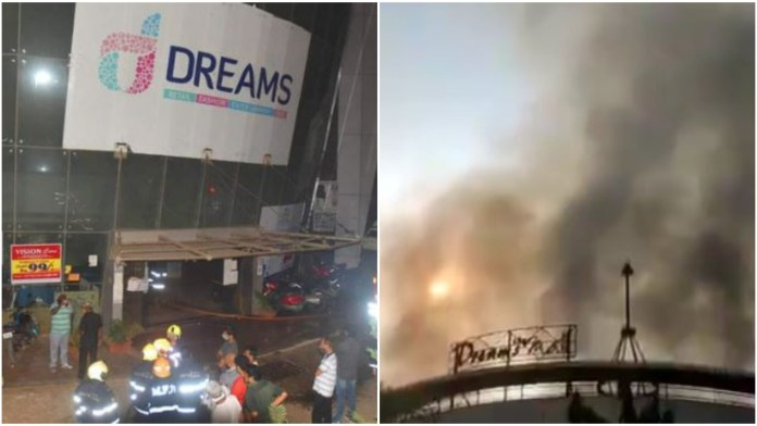 Bhandup mall fire