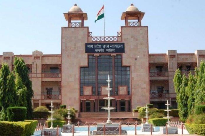 Lawyer sent to jail for sending birthday greetings to judge; MAdhya Pradesh HC to hear bail plea on March 3