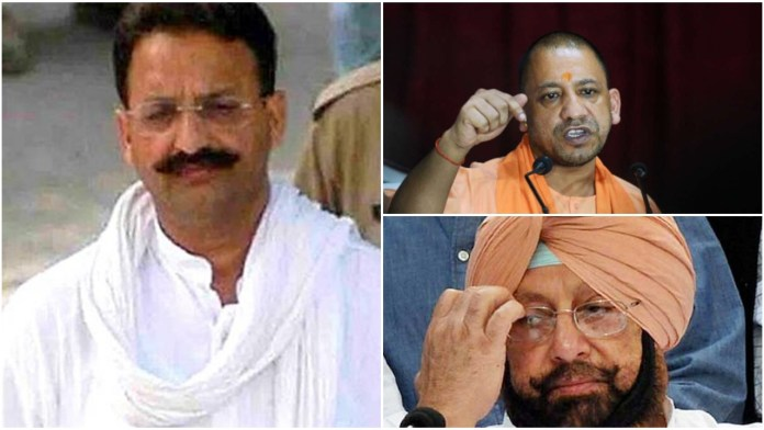 Supreme Court orders transfer of Mukhtar Ansari from Punjab to UP within 2 weeks