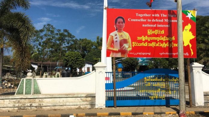 Manipur Government Myanmar order