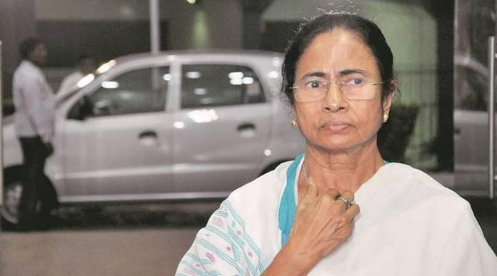 Mamata Banerjee leaked audio clip