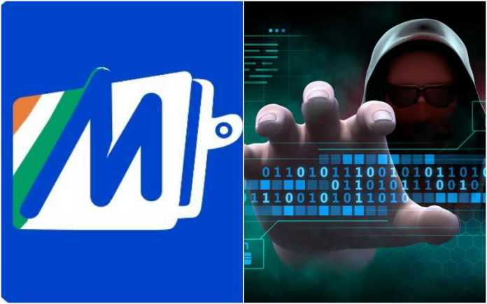 Reports say that data of ver 3.5 million users of MobiKwik is up for sale in the dark web by hackers
