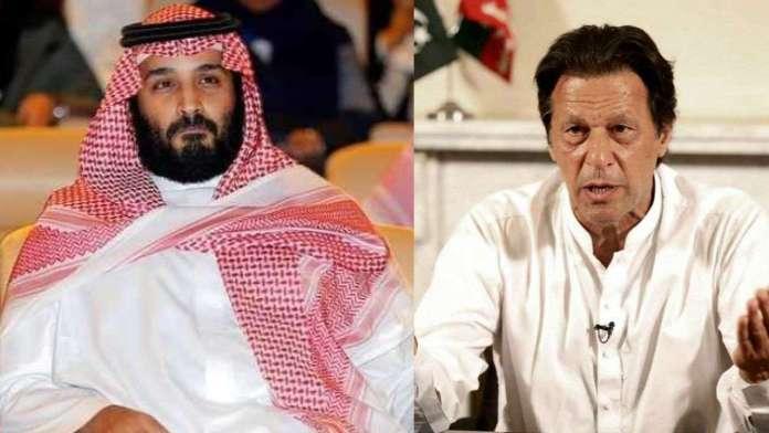 Saudi Arabia-Pakistan
