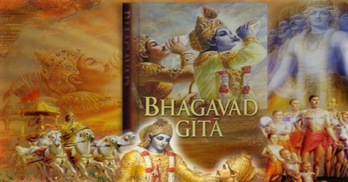 Karnataka: Library with 3000 copies of the Bhagavad Gita set on fire by miscreants