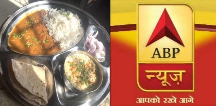 ABP journalist falls for iPhone user's fake 'Indu ki Dhaba' claim, deletes tweet