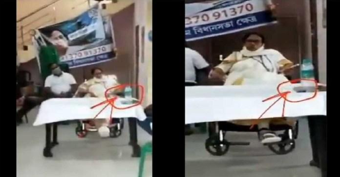 Mamata Banerjee viral video