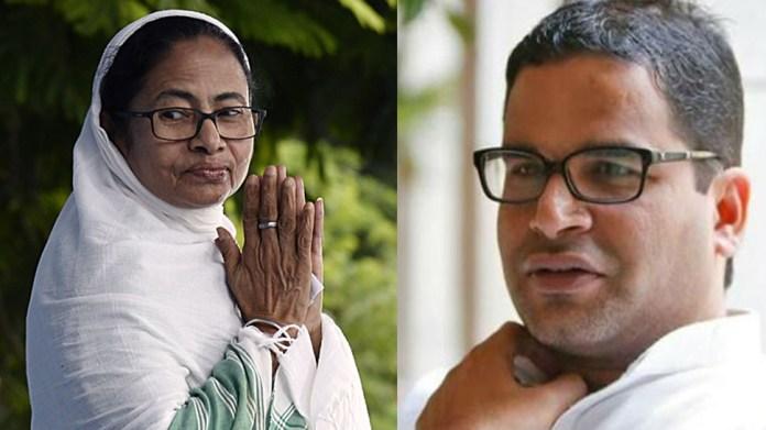Mamata Banerjee, Prashant Kishor