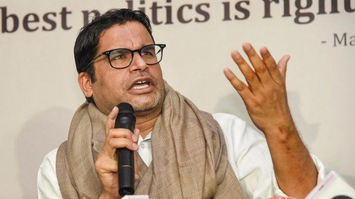Prashant Kishor Clubhouse discussion