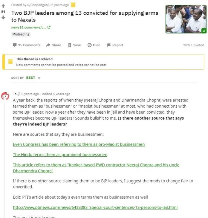 Swara Bhasker peddled deleted News18 report