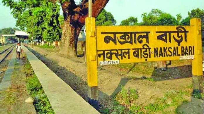 BJP wins matigara-Naxalbari constituency