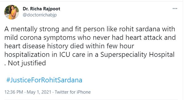 Rohit Sardana