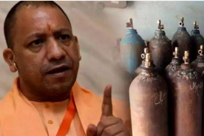 UP govt under CM Yogi brings solutions to solve oxygen crisis