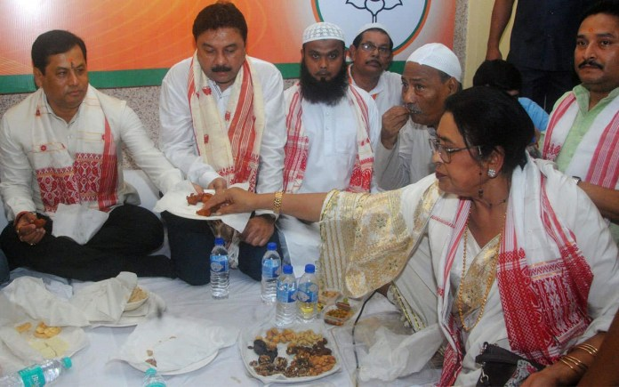 Assam BJP minority cell
