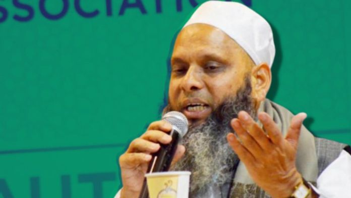 UP ATS tracking foreign funding received by conversion racket