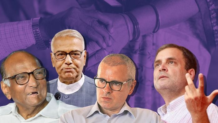 Rashtra Manch meeting and Congress missing: What does it mean