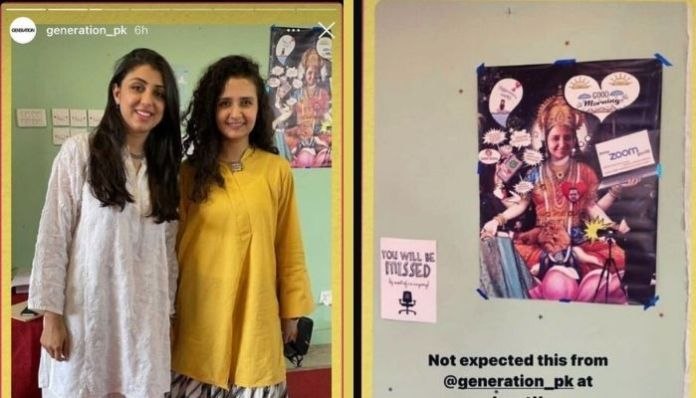 Pakistan: Clothing brand desecrates image of Hindu deity, later apologises