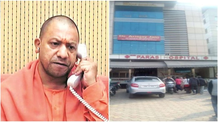 UP govt seals Agra hospital that had switched off oxygen supply of patients during mock drill