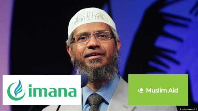 Zakir Naik linked with the key members of organisations that swindled money under the pretext of helping India in its COVID crisis