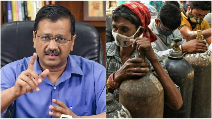 Delhi's oxygen crisis was fake, Kejriwal govt had exaggerated demand by 4 times