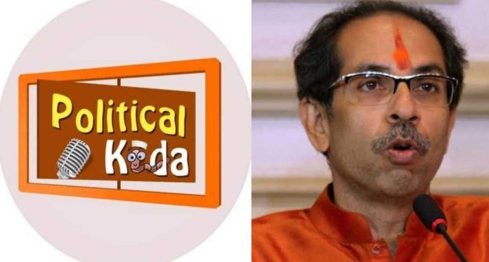 Censorship? Here are 8 short spoof videos on Maharashtra politics by Political Kida that have been accused of violating Indian laws